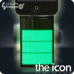 Icon Power Pack 1