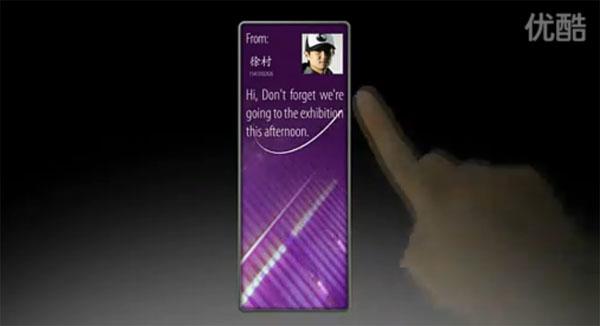 Line Phone Concept Video