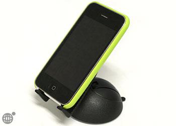 Mobile Fit iPhone Holder Portrait