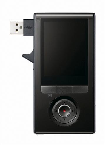 Sony Bloggie 3D FS3