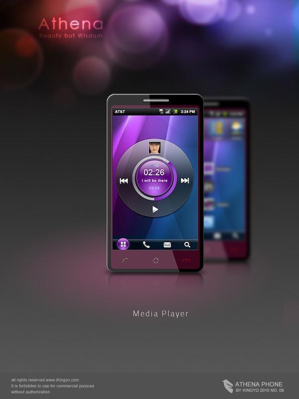Athena Media Player