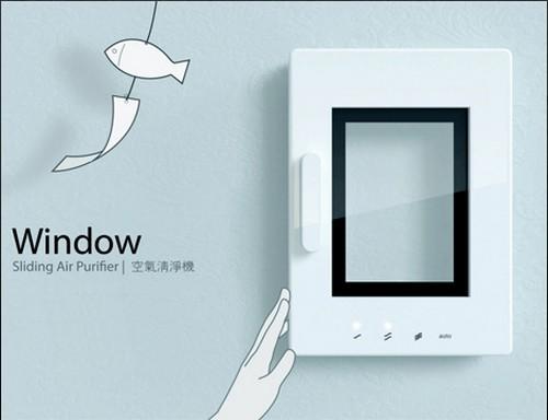 Weird_Windows_10