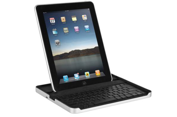 ipad case with keyboard zaggmate giveaway