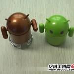 Android Robot Speaker 1