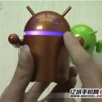 Android Robot Speaker 2