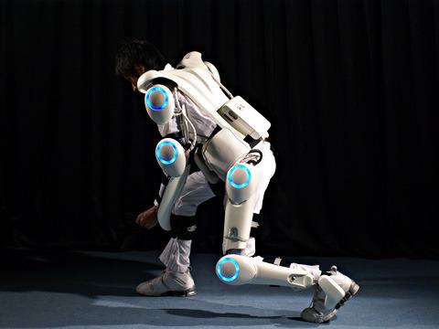 HAL-5
