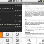 gdocs-android-app