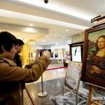 jewel-Mona-Lisa2-550×363