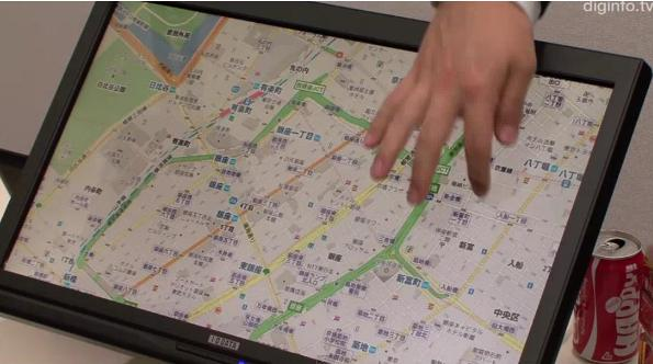 Flex Touchscreen Demo with Google Maps