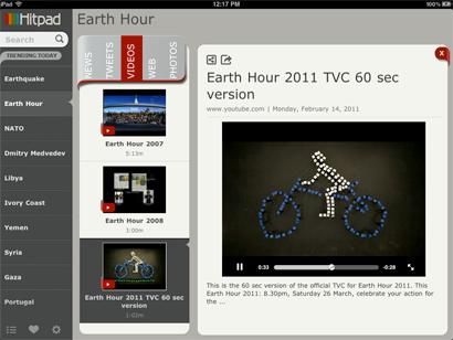 Hitpad Video Tab