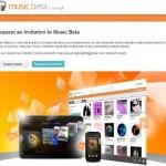 google-music-beta-invite