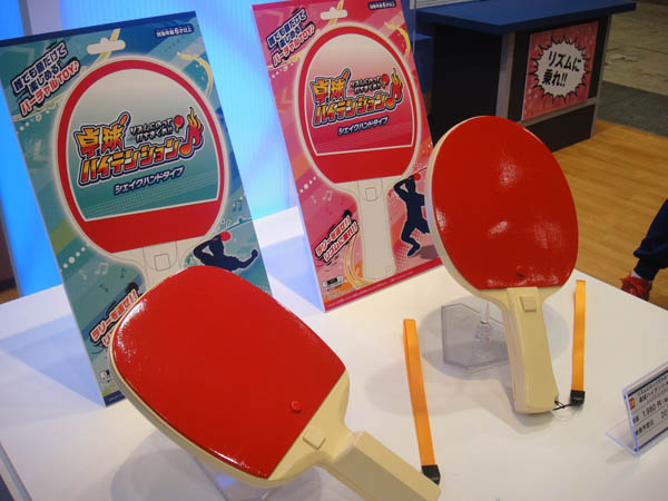 Hyper Ping Pong Japanese Toy
