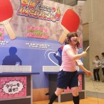 Virtual Table Tennis Toy