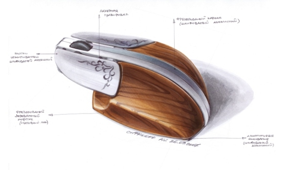 Wood and Metal PC Mouse