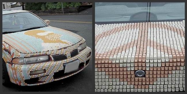 Box Car Cover