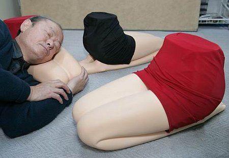 Male pillow