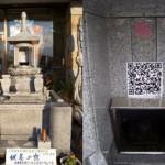 QR tombstones