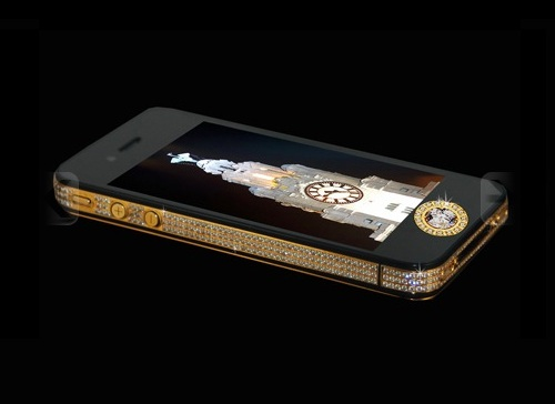 iphone 4gs gold screen