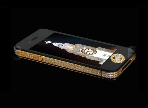 iphone 4gs gold screen