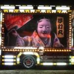 Light truck 4
