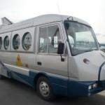 school airliner bus