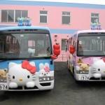 school hello kitty bus