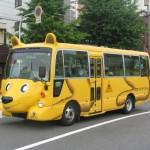 school teddy bear bus