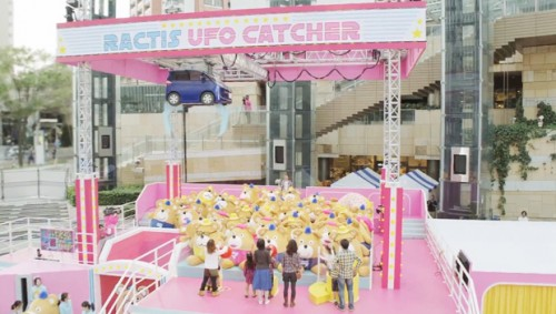 Big Share UFO Catcher Image