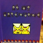 I Choose You Card Image 2