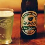 Miyamori Wasabi Ale