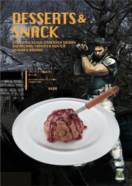 Resident Evil Brain Cake Full Image