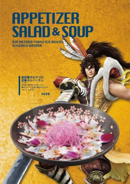 Sengoku Basara Salad Image
