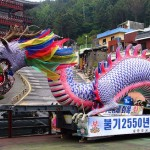 South Korea-Busan-Samgwangsa Dragon Float