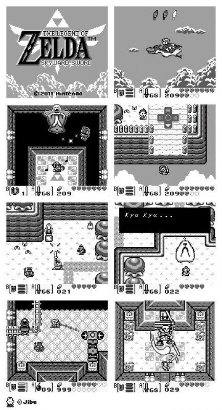Zelda Skyward Sword GB02 Image