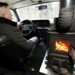 Car Wood Burning Stove