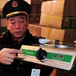 Fake iPhone Gas Stove Image 1