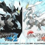 Pokemon Black and White 2 Image