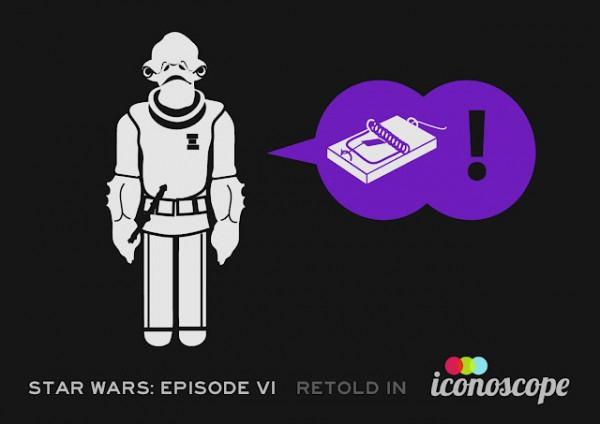 star wars trap header