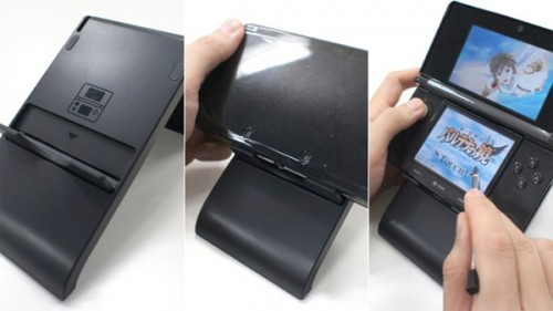 Nintendo 3DS Stand Image