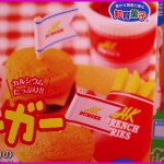 happyburger02