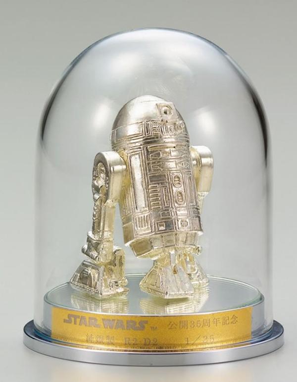 Silver R2-D2