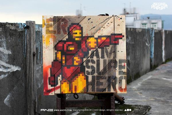 Iron-Man-8bit-graffiti