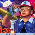 Kim Jong-Il Pokemon