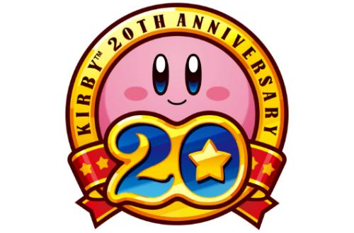 Nintendo Kirby 20th Anniversary Image