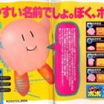 Popopo Magazine Image 1