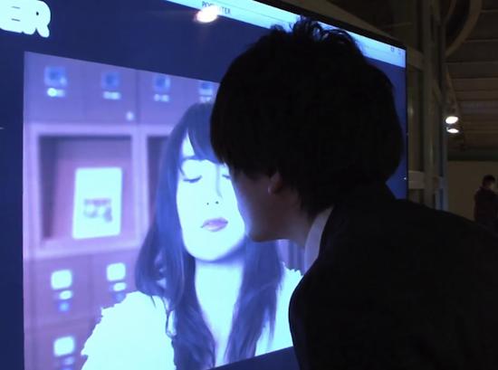 kiss-poster