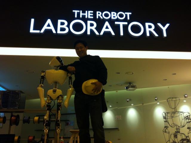 Navi robot