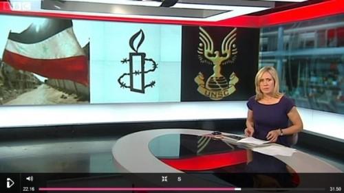 BBC News Halo UNSC Logo Image