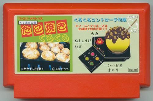 Fried Octopus Balls Cart Image