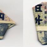 Hasegawa Yosuke Bill